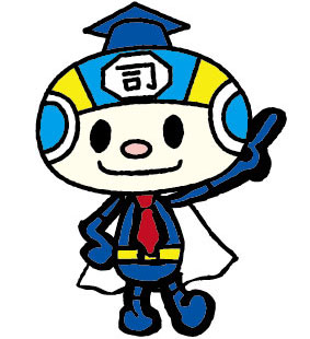 石川県司法書士会公式キャラクター「シホーマン」